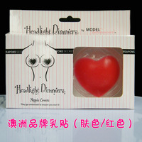 Silica gel breast petal headlight dimmers heart red onion powder bling breast