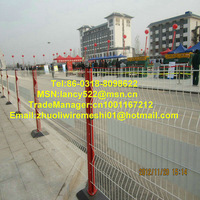 wireless fence wholesale from the Anping factory (in china)