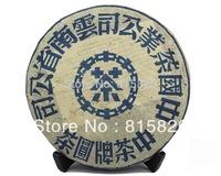 2000Year old Raw Puerh Tea,Puer Cha,Pu'er Tea, Free Shipping