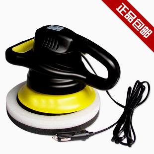 Blue bell 12v 220v car polisher car polishing machine household floor gloss seal for car paints machine(China (Mainland))