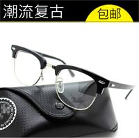 Rb5154 fashion large frame vintage eyeglasses frame myopia frame glasses frame