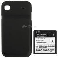 Extended Mobile Phone Battery & Cover Back Door for Samsung i9000