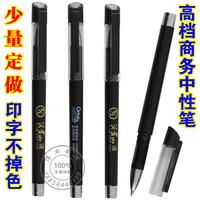 Customize advertising pen unisex pen pen logo