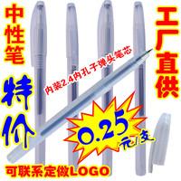 Customize unisex pen unisex pen stationery unisex pen