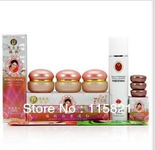 Дневной увлажняющий крем для лица Yiqi 2 + 1 7 fee shipping yiqi beauty whitening cream freckle free anti black spot yiqi 2 1 effective in 7days