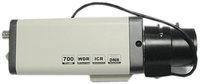 700TVL Multi-fonction  Box Camera ICR Dual Power RS485