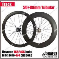Elapus 700 carbon track wheels fixed gear 50+88mm tubular 700c carbon track wheels