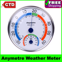 Anymetre TH101E Thermometer and Hygrometer for Indoor Use - White