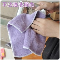 Wholesale 23G/pc high efficient ANTI-GREASY dish cloth,bamboo fiber wash dish cloth,magic multi-function wipping/cleaning rag