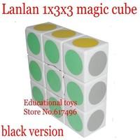 Super 133 magic cube lanlan cube totipotent 1x3x3 Magic toys-white version