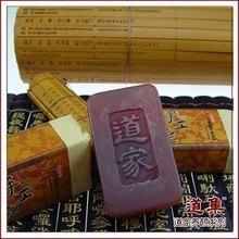 popular beauty soap