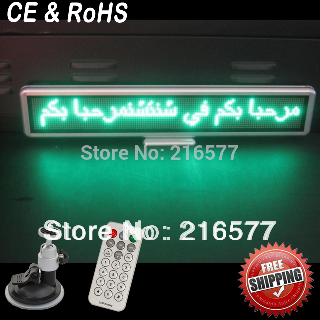 2013 New 12V Digital Mini Scrolling Led Advertising Display(China (Mainland))