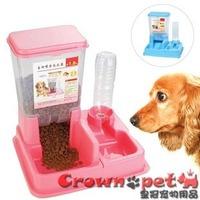 Free shipping Pet automatic feeding water dispenser feeder dog water dispenser dog water bottle pet