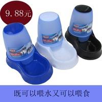 Free shipping Pet water dispenser automatic water feeding saidsgroupsdirector general 600ml-3 . 5l
