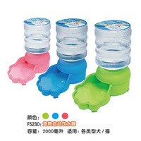 Free shipping Autodrinker dog cat household water 2l pet water dispenser