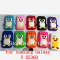 For Samsung Galaxy Y S5360 Silicon Penguin Cartoon Cute Back Soft Cover Case ,DHL Free Shipping