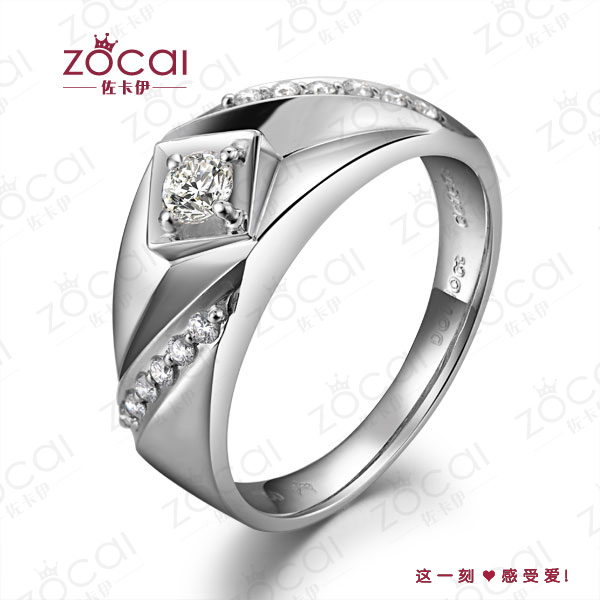 ZOCAI BRAND NATURAL REAL 0.35 CT CERTIFIED H / SI DIAMOND MEN'S WEDDING BAND RING ROUND CUT 18K WHITE GOLD JEWELRY FREE SHIPPING(China (Mainland))