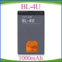 DHL Freeshipping 300pcs/lot  BL-4U BL4U Cell  Phone Battery For Nokia C5-06 E66 E75 8900 5530 XpressMusic