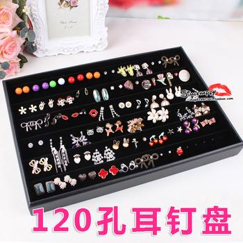 Flapless black velvet jewelry tray stud earring tray pin earrings plate jewelry holder earrings frame accessories display