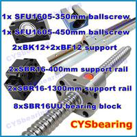 2 ball screw RM1605 350mm 450mm linear rail SBR16 400mm 1300mm (4 shaft support rails+ 8 SBR16UU blocks) + 2 BK/BF12