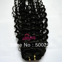 Sunnymay Tight Curly Virgin Malaysian Bundle Hair