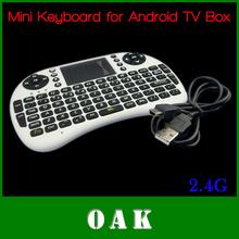 wholesale media pc keyboard
