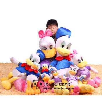Free shop children/baby/kid Donald duck plush toy daesy princess lovers plush doll birthday gift doll