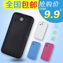 popular mobile cases