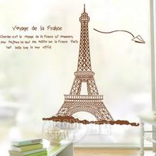Grátis frete : promoção grande Brown Eiffel Tower Room Decor 140 X 120 CM Art Mural de parede vinil Decal adesivo removível atacado(China (Mainland))