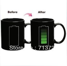 magic mug promotion