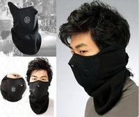 Veil Guard Sport Outdoor Sports Bike Bicycle Neck Warm Face Mask