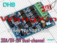 2pcs/lot Brand  30A Dual-channel H-bridge Motor Drive Module for Smart Car Strong Braking Coreless motor Drive