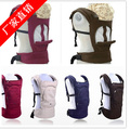 blue and coffeecolor Fashion baby carrier net fabric breathable baby suspenders newborn baby sling bags