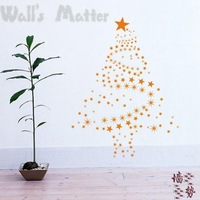 Removable Vinyl Paper art Decal decor Multiple color choices Personalized diy christmas tree wall stickers h0069