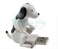 dog humping toys price