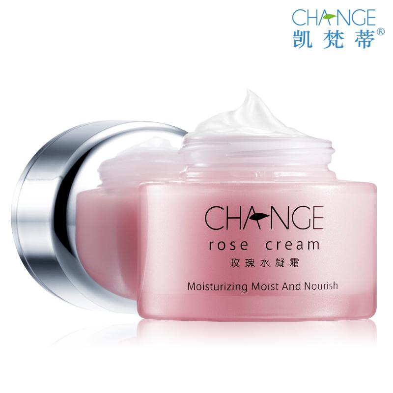 New arrival rose aqua cream moisturizing moisturizing lotion cream moisturizing and whitening skin care products(China (Mainland))