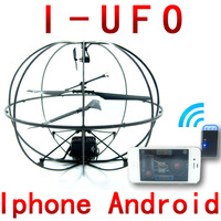777-174 iPhone/iPod UFO 3CH R/C Flying Ball  I-UFO RC Helicopter With Gyro
