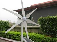 300W Wind mill Generator, Wind Generator, 12V/24V 6 Blades, Wind Energy source Equipment 2 year warranty