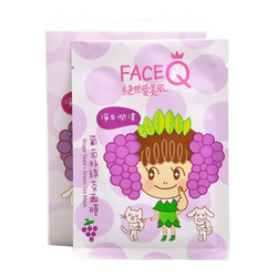 Body grape-stone green tea mask moisturizing whitening moisturizing(China (Mainland))