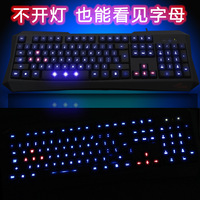 New Blue illusiveness f6 wired backlight keyboard laptop luminous Free Shipping
