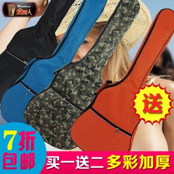Multi-colored wooden guitar bag 40 folk guitar backpack 41 nylongtr thickening bag guitar bags backpack