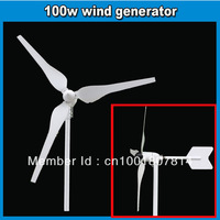 50w 100w Green Energy renewable Wind Turbines Generator DC 12V built-in controller free shipping 2 Year warranty