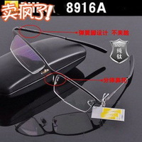Hot  sale Titanium ultra-light box plain glasses frame 8916 spring straight leg fashion