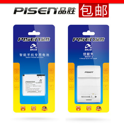 PISEN battery oppo blt019 u539 mobile phone battery charge cradle set large capacity battery(China (Mainland))