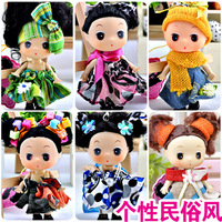 LOWEST  PROMOTION new kids toys Personalized confused doll set gift box 6 doll girl toy doll birthday gift