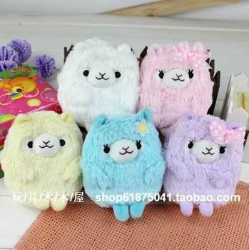 AMUSE AlPacasso; Plush alpaca change purse; 5 colors to choose; Free shipping!