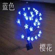 cheap led cherry tree