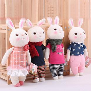Free Shipping 4pcs/lot 35cm Valentine's Day gift the tiramisu rabbit METOO microphone Rabbit doll plush toy with gift box