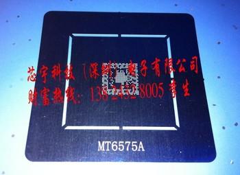 MT6515A  MT6515MA  MT6575A  MT6575MA  MT6577A  MT6577T   (Univercal product Sik tin network)