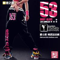 AA-03 dance pants Hip hop pants Sports Jazz Women loose trousers Dance Sportswear women summer pants
